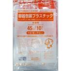 日本サニパック 神戸市指定袋 ゴミ袋 GK44 神戸市容器包装 プラスチック用 45Lサイズ 10枚入り ×10点セット 【まとめ買い特価!】
