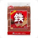 ハマダコンフェクト 鉄プラスコラーゲン ウエハース ココア味 40枚×10個セット 【まとめ買い特価!】