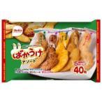 栗山米菓 ばかうけアソート 40枚×10個セット 【まとめ買い特価!】