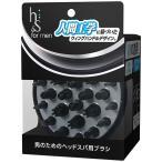 P&G h&s for men(エイチアンドエス) 男のためのヘッドスパ用ブラシ ×12点セット 【まとめ買い特価!】