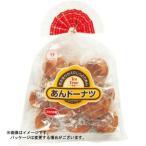 清水製菓 あんどーなつ 12個入 ×1袋 【送料無料・まとめ買い×12個セット】
