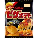 カルビー ピザポテト 63g ×12個セット (4901330580810) 【まとめ買い特価!】