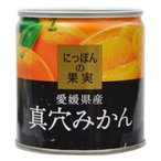K&K にっぽんの果実 真穴みかん×12個セット (4901592905109)