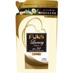 第一石鹸 FUNS ラグジュアリー No.92 柔軟剤 詰替用 520ml ×20個セット