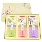日本香堂 花づつみ 進物3種入 ライター付 (お線香・お香) ×20個セット 【まとめ買い特価!】