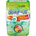 虫コナーズ ビーズタイプ 250日用 フルーツガーデンの香り 360g×20点セット (4987115545557)