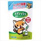 牛乳石鹸共進社 メディッシュ薬用ハンドソープ 詰替220ml×24点セット まとめ買い特価!(4901525955805)