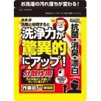 カネヨ石鹸 作業衣専用洗剤 増強剤 400G ×24点セット まとめ買い特価!(4901329230450)