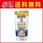 ロート製薬 メディクイックH 頭皮ノメディカルシャンプー替280ML【280ML】×24点セット(4987241137879)