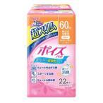 【介護用品特売】日本製紙クレシア ポイズパッド 超スリム 安心の中量用 22枚入(介護・軽失禁・尿とりライナー)×24点セット まとめ買い