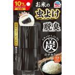 【送料無料・まとめ買い×24個セット】アース お米の虫よけ 本格 炭のチカラ 10kg 精米用  1個