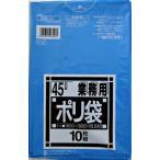 日本サニパック N46 業務用45L特厚 青 10枚×40点セット まとめ買い特価!(4902393264464)