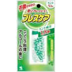 小林製薬 ブレスケア ミント 50粒 水で飲む息清涼カプセル(口臭対策・エチケット食品)×48点セット(4987072502594)