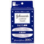 ジョンソン ジョンソン綿棒 200本入×48点セット まとめ買い特価!(4901730011600)