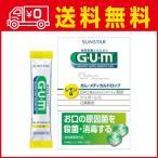 サンスター GUM メディカルドロップ レモン味 24粒×60個セット まとめ買い特価 指定医薬部外品 (口臭除去・歯周病対策)(4901