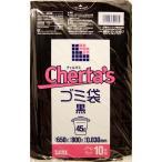 日本サニパック チェルタス 45L 10枚入り ×60点セット 黒色(ごみ袋)H−47 【まとめ買い特価!】