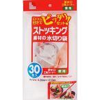 日本サニパック W30 ストッキング水切り兼用30枚×60点セット まとめ買い特価!(4902393455305)
