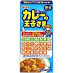 S&B カレーの王子さま 顆粒 60g ×80個セット 【まとめ買い特価!】