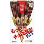 江崎グリコ ポッキー 極細 2袋 ×120個セット/4901005510036 【まとめ買い特価!】
