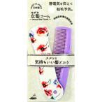 梳子 - アヌシ 女髪コーム くし TK-500×288個セット 【まとめ買い特価!】