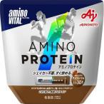 味の素 アミノバイタル アミノプロテイン チョコレート味 30本入