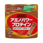 明治 ザバス SAVAS アミノパワー プロテイン カフェオレ風味 33本入 /4902777364353