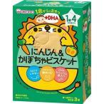 和光堂 1歳からのおやつ+DHA にんじん&かぼちゃビスケット 34.5g 11.5g×3袋入 1個