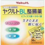 ヤクルト BL整腸薬 36包
