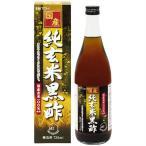 井藤漢方製薬 国産 純玄米黒酢 720ml