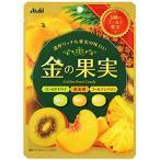 【×6個 メール便送料無料】アサヒ 金の果実キャンディ 84g