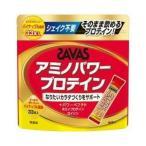 明治 ザバス SAVAS アミノパワー プロテイン パイナップル風味 33本入×12個セット  / 4902777355672 【まとめ買い特価!】