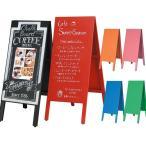 木製 A型 立て看板 赤 黒板 両面使用 メニューボード 店舗用