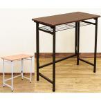 折りたたみ テーブル ウォールナット ホワイト シンプル 北欧 木製 高さ70cm