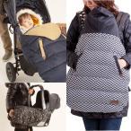 ベビーカーフットマフ防寒対策ベビーカー用スリーピングバッグ