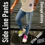 ダメージジーンズ スキニーパンツ メンズ ラインパンツ ストレッチデニム 大きいサイズ ストリートファッション