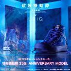ショッピング同梱 ユービック UBIQ スニーカー 攻殻機動隊 25周年 アニバーサリー モ(NAVY)ユニセックス 15FW-I