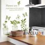 ウォールステッカー 植物 ひだまり プランツ 蝶 バタフライ 観葉植物 壁シール ウォールシール 北欧 カフェ CAFE イメチェン