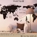 ウォールステッカー 世界地図 ワールドマップ 地図 マップ ウォールシール 北欧 カフェ CAFE リビング