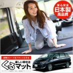 TOYOTA トヨタ エスティマ50系 車中泊マット 段差解消フラットマットレス シートクッション (4個:ブラック)(01k-a011-ca)