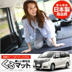 TOYOTA トヨタ エスクァイア80系 (7人乗り) 車中泊マット 段差解消フラットマットレス シートクッション (2個:ブラック)(01k-a015-ca)