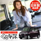 DAIHATSU ダイハツ タントL350系 車中泊マット 段差解消フラットマットレス シートクッション (2個:ブラック)(01k-h009-ca)