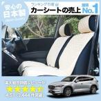 シートカバー 車 CX-8 3DA-KG2P型 軽自動車 おしゃれ かわいい アレンジ カーシートカバー キルティング ベージュ(01d-g005) マツダ 汎用 No.6012