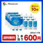 エピカコールド 3本パック3箱(280mLx9本) ソフトコンタクトレンズ洗浄・保存液/メニコン 送料無料