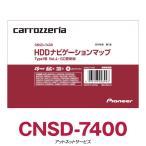 CNSD-7400 パイオニア カロッツェリア サイバーナビ カーナビ 地図更新ソフト【在庫有】