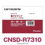 ショッピング楽 CNSD-R7310 パイオニア カロッツェリア 楽ナビマップ 地図更新ソフト【在庫有】