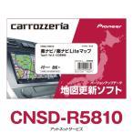 パイオニア 楽ナビ 楽ナビLiteマップType5 Vol.8 SD更新版 CNSD-R5810