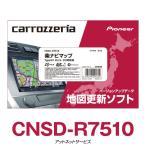 パイオニア 楽ナビマップ Type7 Vol.5 SD更新版 CNSD-R7510