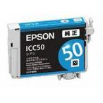 エプソン インクカートリッジ ブラック ICBK50