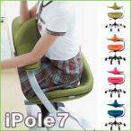 学習チェア アイポールセブン 北欧 iPole7 姿勢矯正 ファブリックタイプ ウリドルチェアー 子供部屋