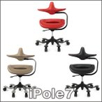 学習チェア アイポールセブン 北欧 iPole7 姿勢矯正 牛皮タイプ ウリドルチェアー 子供部屋